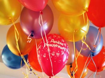 Разноцветные воздушные шары на праздник