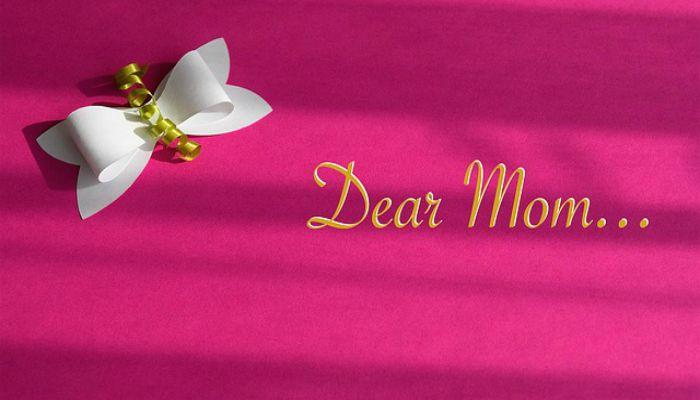 Дорогой маме