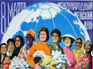Плакат посвященный международному женскому дню
