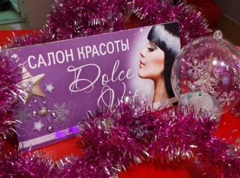 Новогодний подарочный сертификат для женщин