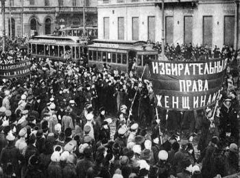 Демонстрация за права женщин в Петрограде